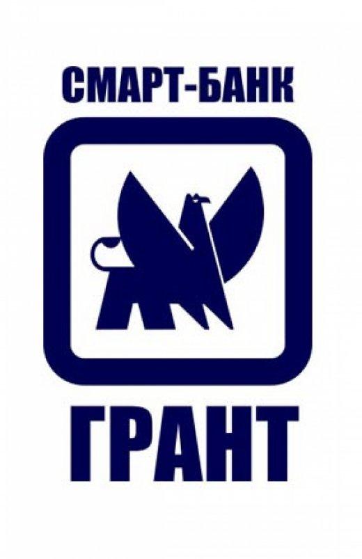 """АТ """"Банк """"Грант"""""""