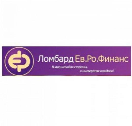Ломбард Ев.Ро.Финанс