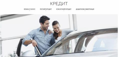 Renault finance