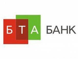 БТА Банк